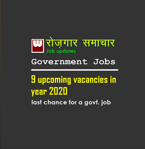 Upcoming Government Job Vacancy in 2020