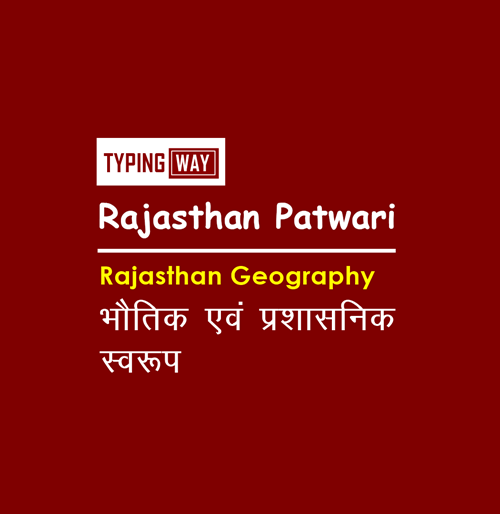 Rajasthan Geography Bhoutik Pradesh Handwritten Notes