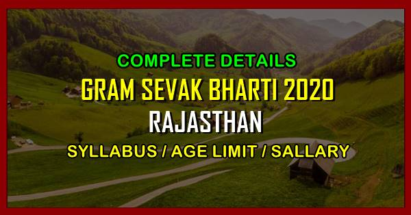 rajasthan gram sevak vacancy 2020