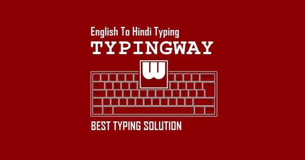 english to hindi typing